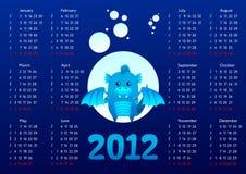 Calendario 2012 del dragón Imagen de archivo libre de regalías