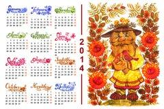 Calendario 2014 ilustración del vector