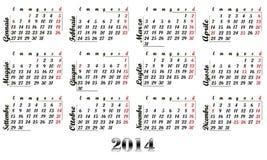 Calendario 2014 Imágenes de archivo libres de regalías