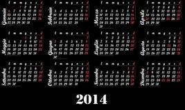 Calendario 2014 Fotos de archivo
