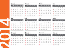 Calendario 2014 Immagine Stock