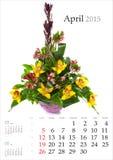 Calendario 2015 abril Imágenes de archivo libres de regalías