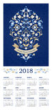 Calendario adornado adornado para 2018 Fotografía de archivo libre de regalías
