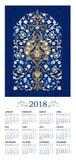 Calendario adornado adornado para 2018 Foto de archivo