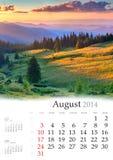 Calendario 2014. Agosto. Foto de archivo libre de regalías