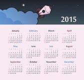 Calendario 2015 anni con il razzo Fotografia Stock Libera da Diritti