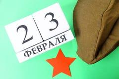 Calendario blanco con el texto ruso: 23 de febrero El día de fiesta es el día del defensor de la patria Fotos de archivo libres de regalías