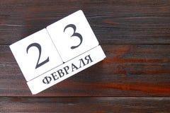 Calendario blanco con el texto ruso: 23 de febrero El día de fiesta es el día del defensor de la patria Foto de archivo libre de regalías