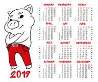 Calendario 2019 Cerdo divertido de la historieta en pantalones rojos stock de ilustración