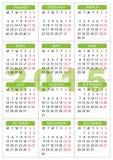 Calendario 7 x 10 cm - 2,76 x 3,95 pulgadas de 2015 bolsillos fotos de archivo