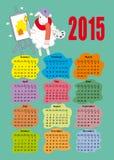 Calendario coloreado 2015 y artista del cordero Imagenes de archivo