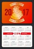 Calendario 2017 con el gallo libre illustration