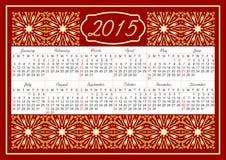 Calendario 2015 con i modelli dorati d'annata fini Fotografia Stock Libera da Diritti
