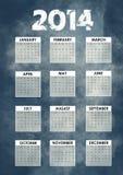 Calendario 2014 con il fondo di lerciume Fotografia Stock Libera da Diritti
