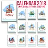 Calendario creativo 2018 con - el ejemplo coloreado del plano, plantilla Foto de archivo