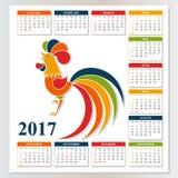 Calendario 2017 da domenica a sabato Gallo cinese di rosso del nuovo anno Fotografie Stock Libere da Diritti