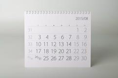 calendario de 2015 años agosto Fotografía de archivo libre de regalías