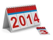 calendario de 2014 años en el backgroung blanco Imagenes de archivo