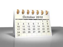 Calendario de escritorio (3D). Octubre de 2010. Imagen de archivo
