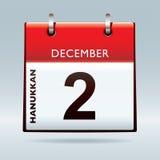 Calendario de Hanukkan Imagen de archivo libre de regalías
