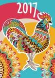 Calendario 2017 de la cubierta del vector Gallo colorido - el símbolo del Año Nuevo chino