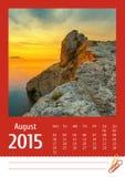 calendario 2015 de la foto agosto Foto de archivo libre de regalías