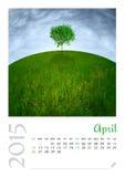 Calendario de la foto con el paisaje minimalista 2015 Fotos de archivo