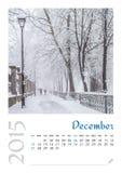 Calendario de la foto con el paisaje minimalista 2015 Fotografía de archivo