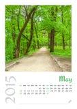 Calendario de la foto con el paisaje minimalista 2015 Foto de archivo