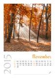 Calendario de la foto con el paisaje minimalista 2015 Fotografía de archivo libre de regalías