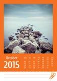 calendario 2015 de la foto octubre Fotos de archivo libres de regalías
