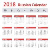 Calendario de 2018 rusos Fotografía de archivo libre de regalías