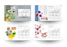 Calendario del Año Nuevo 2015 Imagenes de archivo