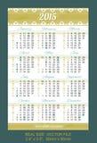 Calendario 2015 del bolsillo, con días de fiesta de los E.E.U.U. Imagen de archivo