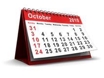 Calendario del octubre de 2010 Imagen de archivo