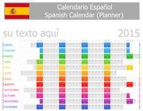 Calendario del planificador de 2015 españoles con meses horizontales Fotos de archivo