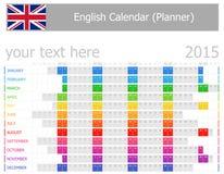 Calendario del planificador de 2015 ingleses con meses horizontales Imagen de archivo libre de regalías