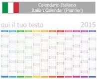 Calendario del planificador de 2015 italianos con meses verticales Fotografía de archivo libre de regalías