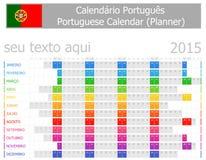 Calendario del planificador de 2015 portugueses con meses horizontales Fotos de archivo