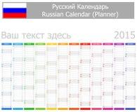 Calendario del planificador de 2015 rusos con meses verticales Imagen de archivo