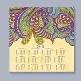 Calendario del vector para 2015 Feliz Año Nuevo ilustración del vector