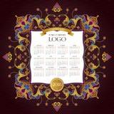 Calendario del vector para 2018 y decoración de oro Imagen de archivo libre de regalías