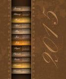 Calendario del vintage 2015 de Brown Fotografía de archivo