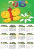 calendario 2015 della farfalla Fotografia Stock