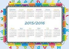 Calendario della scuola illustrazione vettoriale