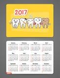 Calendario dentario 2017 della tasca Fotografie Stock Libere da Diritti