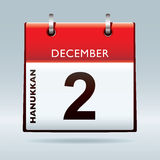 Calendario di Hanukkan Immagine Stock Libera da Diritti