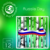 Calendario di serie Feste intorno al mondo Evento di ogni giorno dell'anno Giorno della Russia Festa russa ufficiale 12 giugno E illustrazione di stock