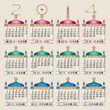 calendario di stile di 2014 orientali Immagini Stock Libere da Diritti