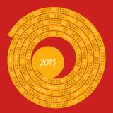 Calendario español espiral Imagenes de archivo